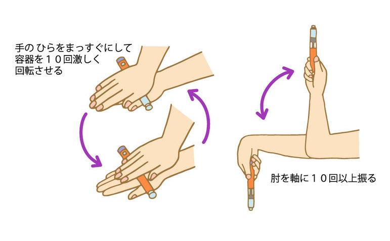 インスリン注射器の振り方:まず、手のひらをまっすぐにして容器を10回激しく回転させます。次に、肘を軸に10回以上振ります。