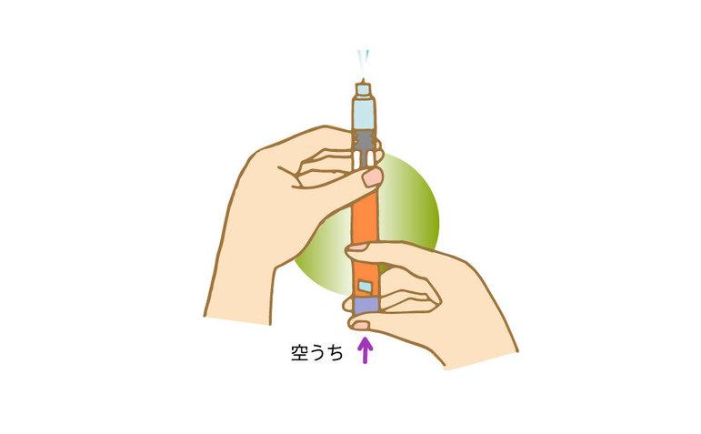 インスリン注射器、空うちの方法